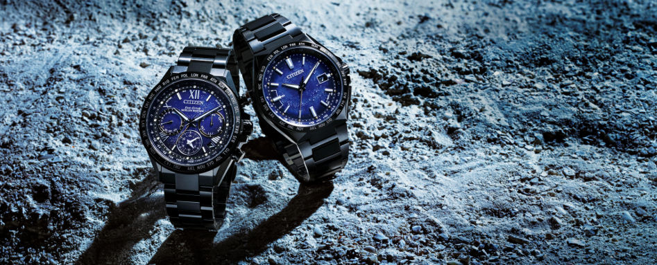CITIZEN Titanium Technology 50th Anniversary Limited Models inspired by the infinite cosmos